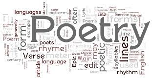 We Want Your Poetry!